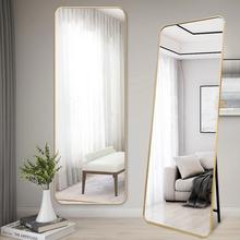 圆角穿衣镜全身落地镜壁挂试衣镜女生卧室 少女家用镜子贴墙网红