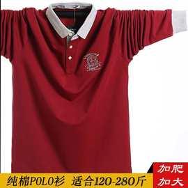 品牌乔纳阿迪达专柜加肥加大码翻领长袖T恤男装胖子肥佬POLO衫中