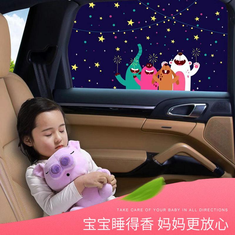汽车遮阳帘车内用车窗防晒隔热前挡玻璃磁性磁铁伸缩侧窗帘遮光板