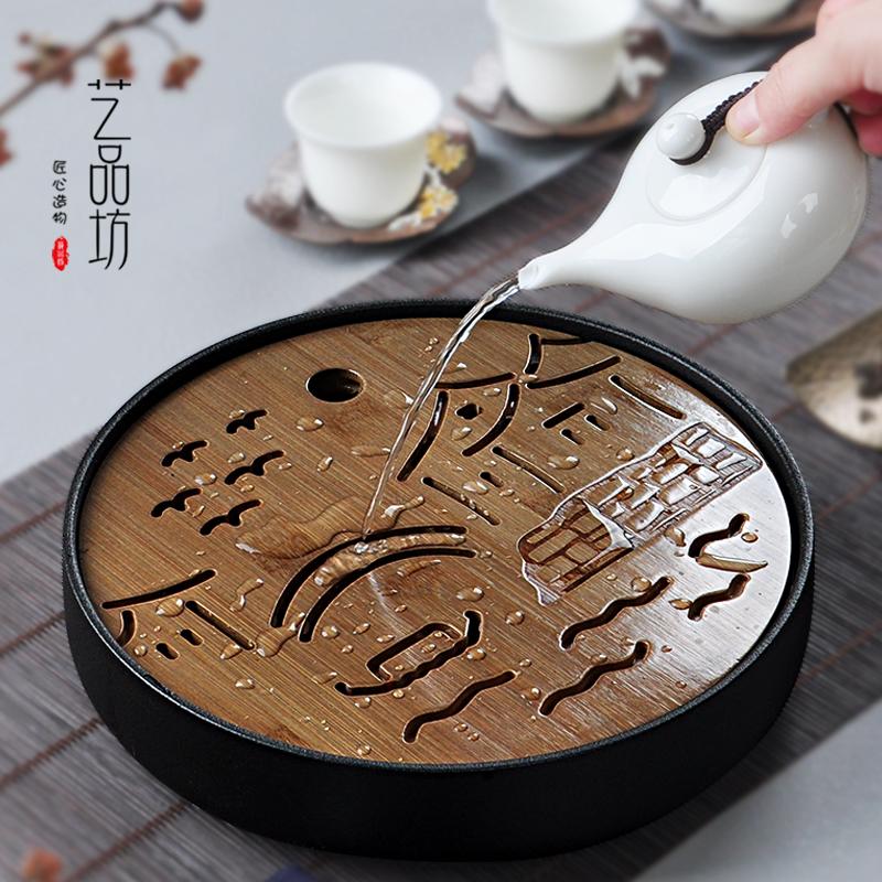 Керамика чаинка блюдо усилие круглый сухой пузырь тайвань чайный сервиз домой магазин вода чай тайвань чай море простой японский мини лоток