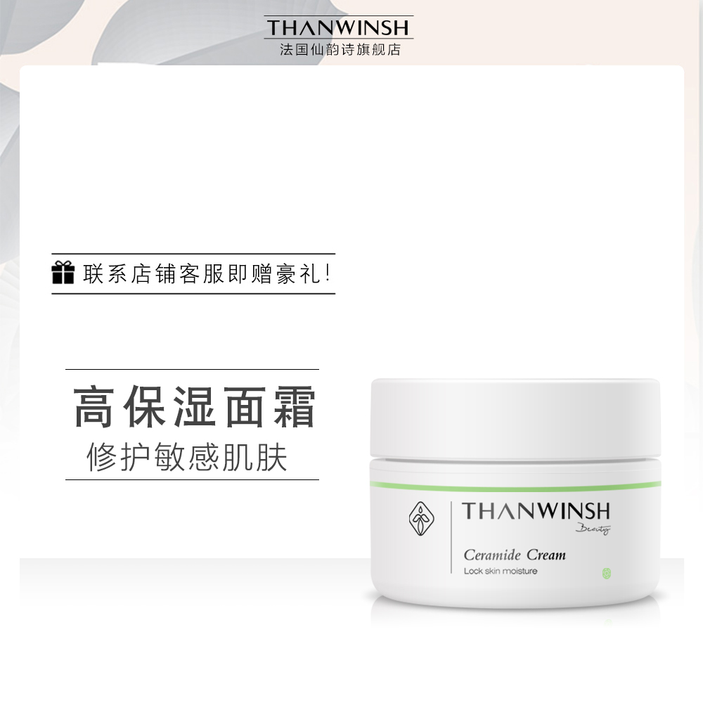High moisturizing cream, oil control, deep moisturizing and moisturizing lotion to improve students in autumn and winter.