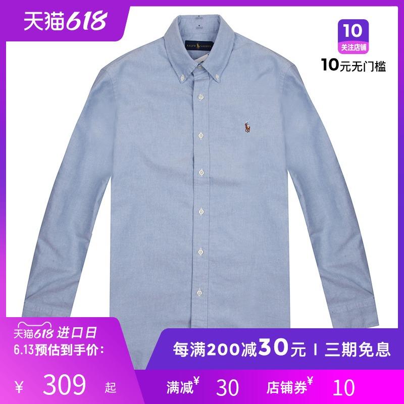 Polo Ralph Lauren男士纯色小马标牛津纺衬衫