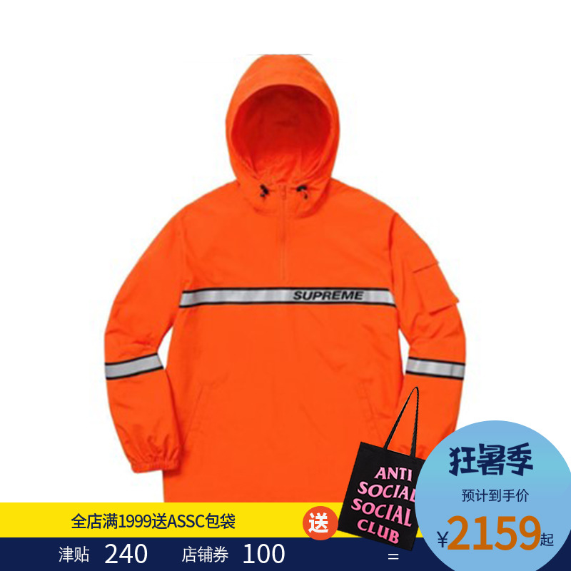 Supreme reflective taping hooded pullover中性帽衫 122401