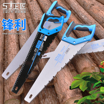 Craftsman Hand saw multifunctional woodworking saw handmade saw home knife saw fruit tree wood garden outdoor logging saw