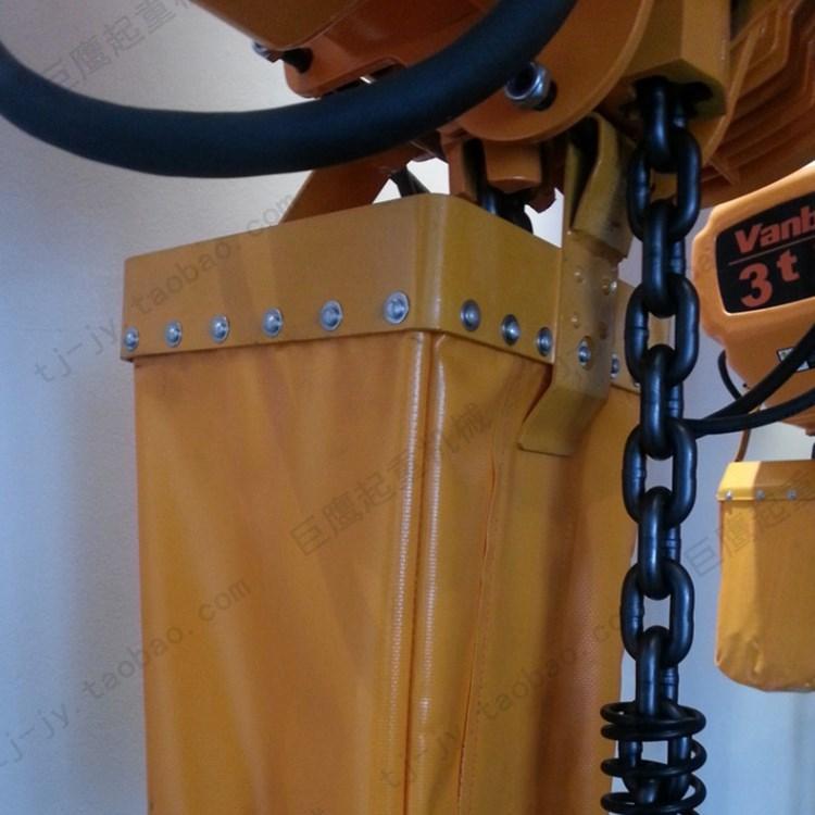 环链电动葫芦链兜台州鬼头式链条葫芦吊链提升机链条存储袋保存袋