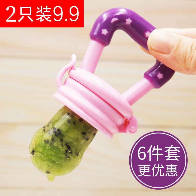 婴儿果蔬咬咬乐宝宝吃水果辅食工具硅胶网袋新生牙胶玩具6-12个月满16.50元可用7元优惠券