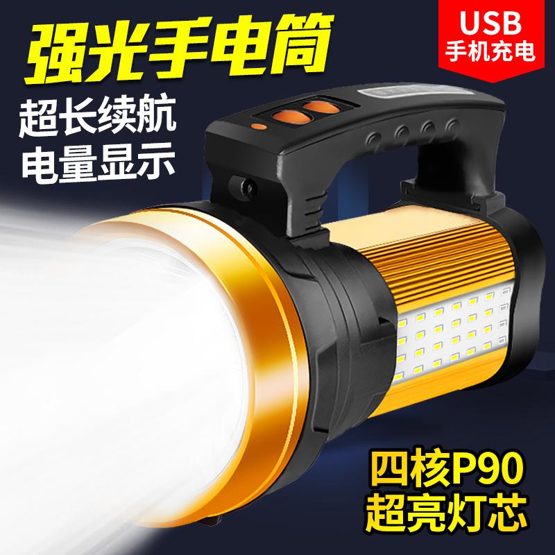 手電筒強光充電戶外超亮遠射氙氣大功率家用手提巡邏礦疝氣探照燈