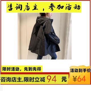 外套女装2020年春秋冬季新款韩版宽松中长款上衣休闲百搭风衣ins