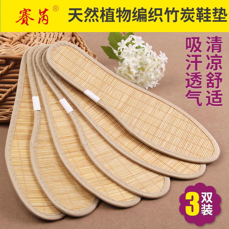 Стельки для комфорта обуви Артикул 620133012271