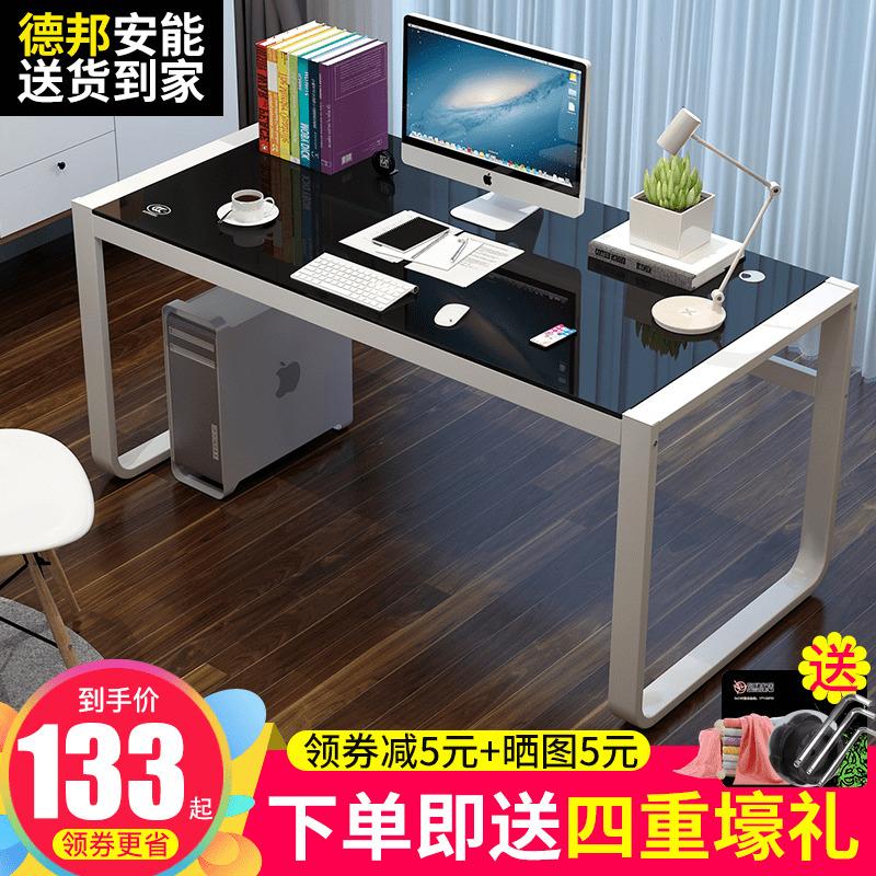 电脑台式桌钢化玻璃办公桌现代简约学生书桌家用经济型写字台桌子
