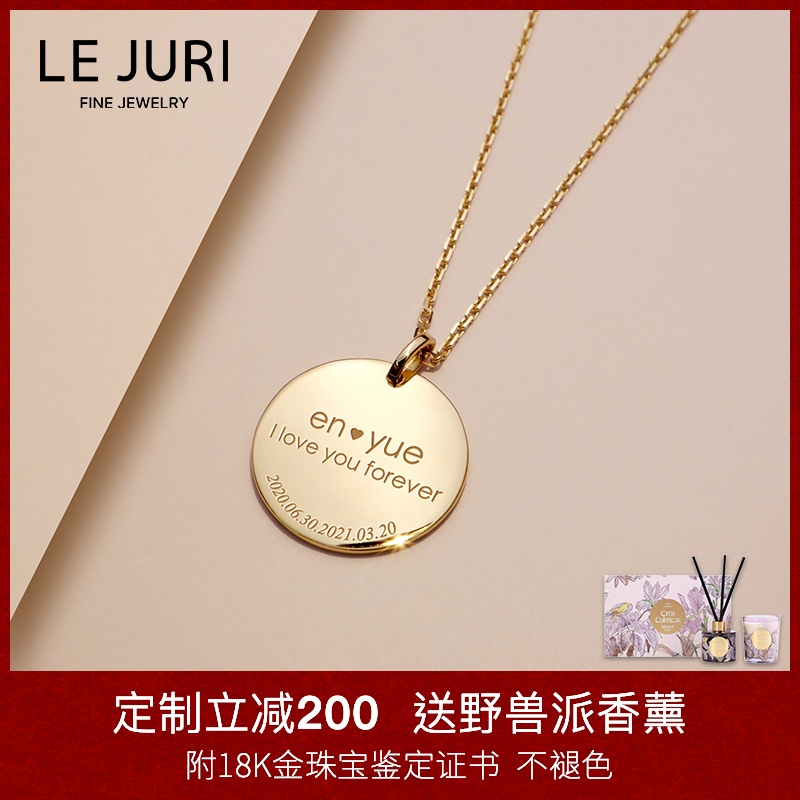 Lejouri 18 K gold customized letter Gold Coin Necklace lettering pendant clavicle chain gold medal round coin womens K gold