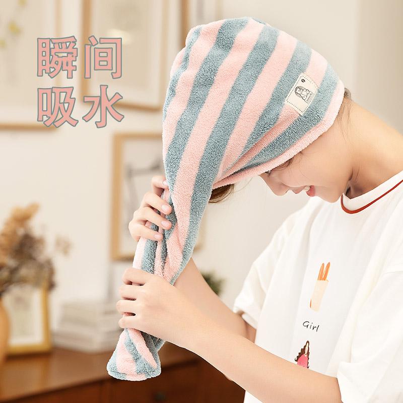 包头巾浴帽干发帽女超强吸水速干可爱日本加厚干发巾防水长发洗澡限4000张券