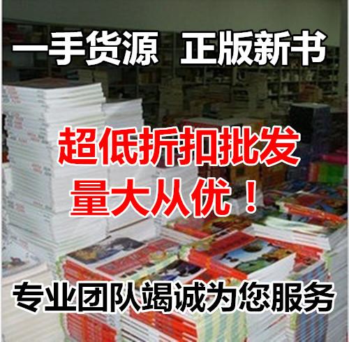 Подлинный инжир книга оптовая торговля блок инжир книга дом офис книжная полка обработанный специальное предложение книга членство полный пакет почта