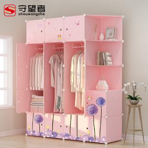 简易衣柜家用卧室布衣橱塑料挂单人小柜子宿舍租房简约现代经济型