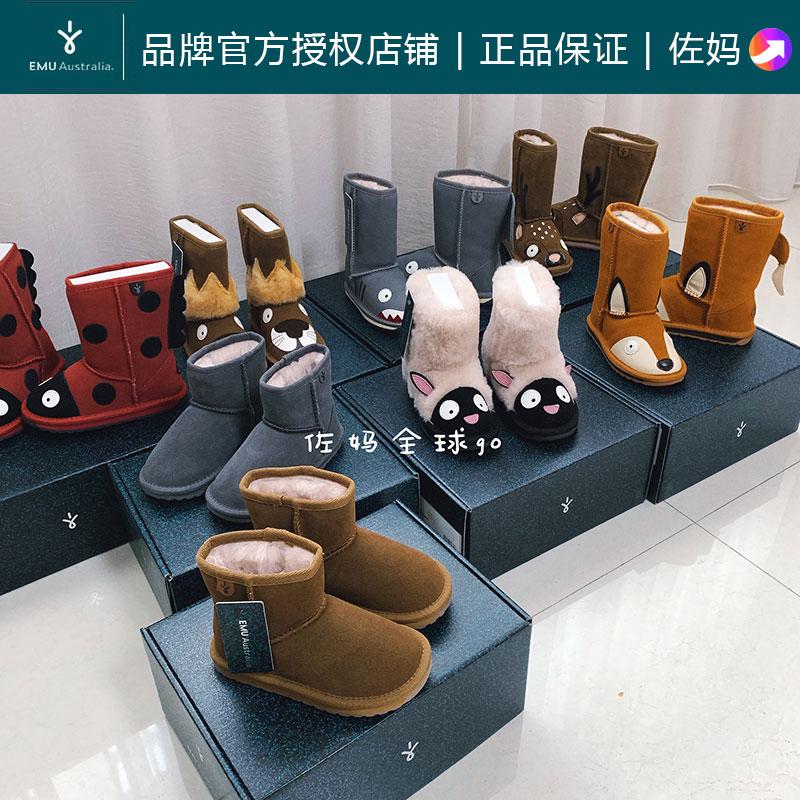 正品授权澳洲EMU雪地靴 男女儿童宝宝动物羊毛加绒踩雪棉鞋冬现货