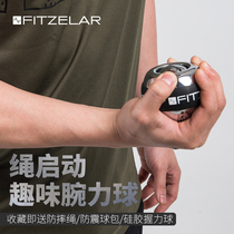 Super Gyro metal Wrist ball professional practicing force gripper men training small arm wrist strength wrist device