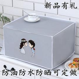 新品全包微波炉罩防水防油微波炉套美的格兰仕长帝烤箱防尘罩包邮