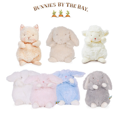 美国Bunnies By The Bay 7寸小羊坐姿系列女生礼物毛绒伴手礼娃娃