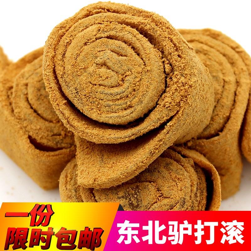 地方特色小吃土特产各地美食特产小吃特产美食正宗传统零食北京