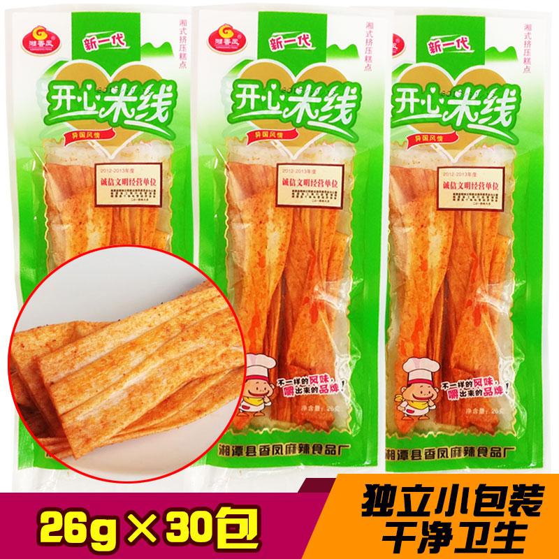 湖南湘潭特产湘香凤开心米线馋嘴片辣条儿时怀旧经典麻辣素食零食