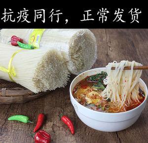 湖南干米粉攸县正宗特产细圆粉5斤家庭装桂林早餐粉常德贵州手工