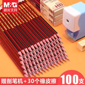 100支晨光铅笔小学生无铅2比hb儿童幼儿园用初学者2b六角原木铅笔考试专用一年级带橡皮擦头的文具用品