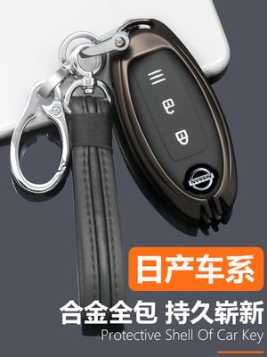 适用东风日产天籁钥匙套19款全新尼桑奇骏轩逸逍客汽车壳包扣骐达