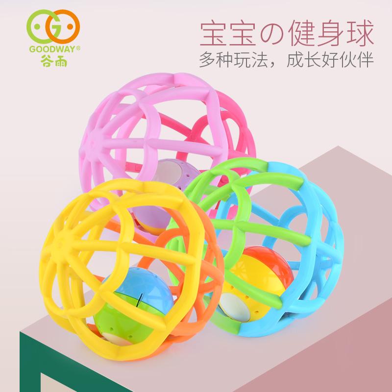 Гу Юй на младенца Ручной захват шара 3-6-8-12 месяцев развивающие игрушки детские детские Тактильное восприятие звука и света