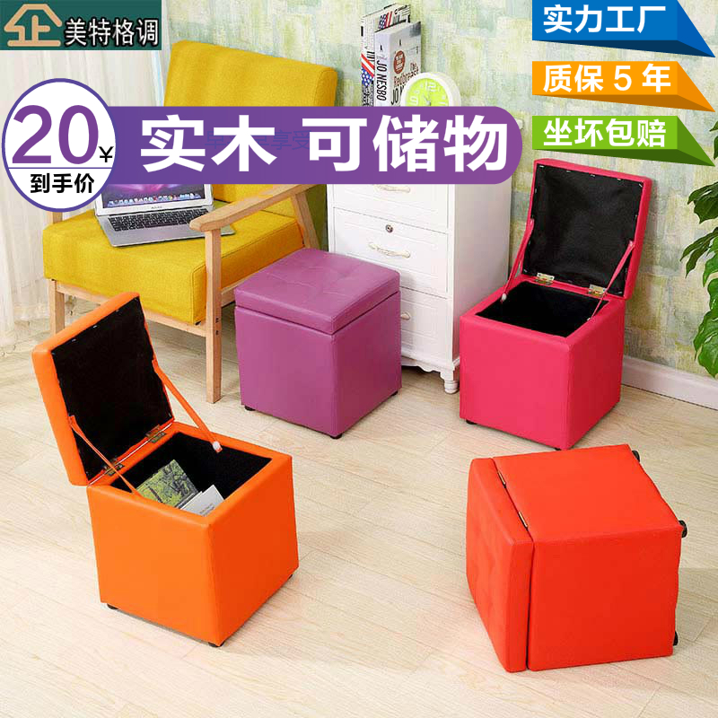 Soft shoes stool low shoes cabinet storage stool bedroom clothes bedside sofa net red lazy living room leather squat