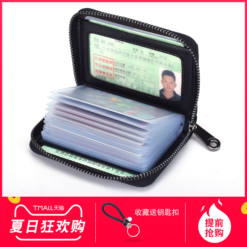 Anti-theft Card Packet for Men with Multi-Card Position and Small Card Pack for Women with Dermis Anti-Degaussing Bank Card Card Passport Credit Card Set