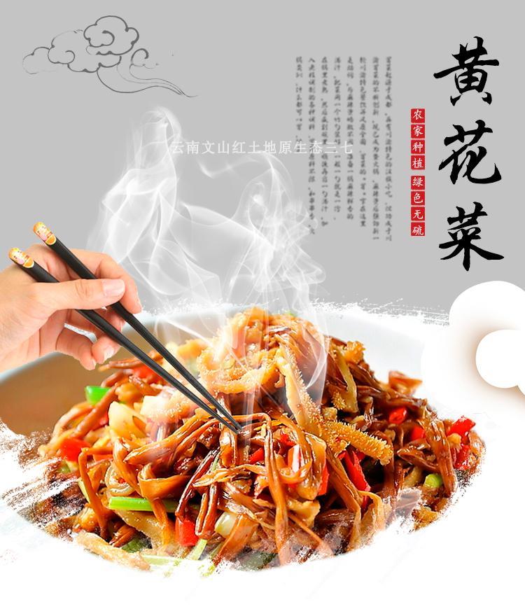 干货黄花菜500g新鲜农家自制无硫金针菜广东梅州土特产干散装包邮