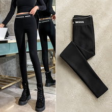 Plushed and Thickened Bottom Pants for Women Wearing New High-waisted Slim Black Tight-legged Sports Pants for Autumn and Winter 2019