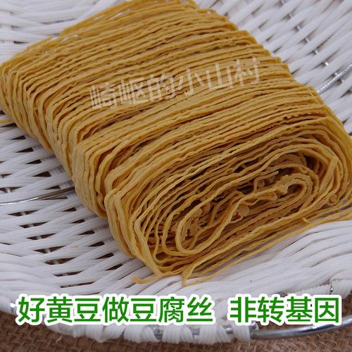 农家自制云丝干豆腐皮丝油豆皮丝腐竹丝蛋白肉素肉干货豆制品500g
