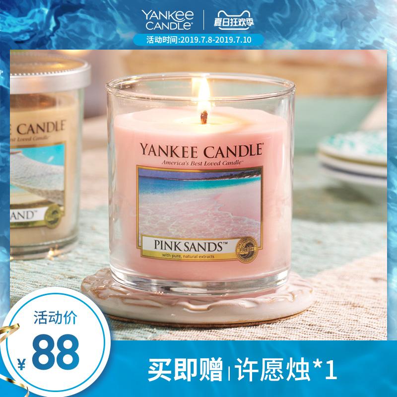 yankee candle扬基进口香薰蜡烛香氛安神助眠高档宜家香氛伴手礼