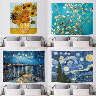 梵高油画星空挂布向日葵挂毯北欧ins背景布卧室网红直播装饰墙布