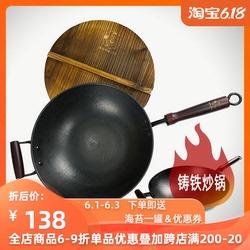 美食作家王刚龟纹手工生铁32cm34cm家用炒锅电磁炉燃气灶通用包邮