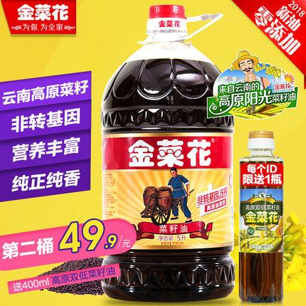 【金菜花旗舰店】金菜花 云南非转基因天然菜籽油 5L