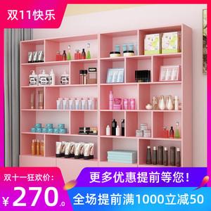 彩妆化妆品店柜子展示柜货架置物架美容院产品陈列架创意展柜隔断