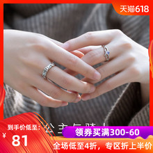 The flower bud original Princess and knight couple ring