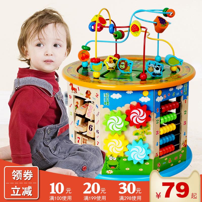 儿童绕珠益智玩具1-3岁 女宝宝串珠玩具益智积木男孩12个月百宝箱