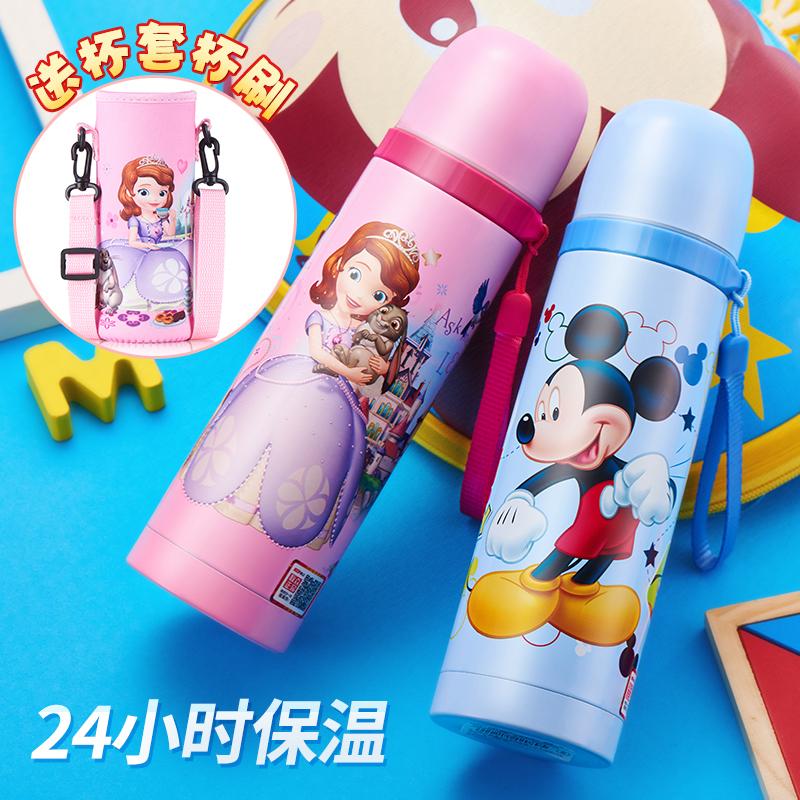 迪士尼子弹头保温杯男女学生水杯304不锈钢运动水壶儿童便携密封