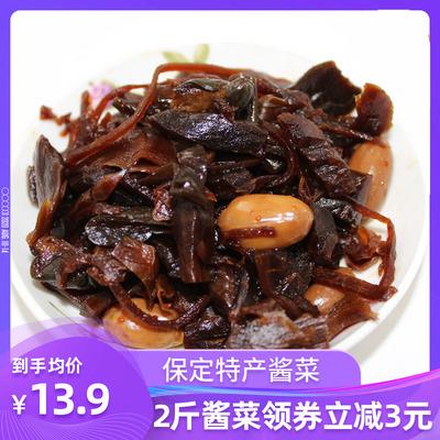 荣胜园酱菜2斤装酱菜什锦下饭菜河北保定特产早餐腌制开胃菜咸菜