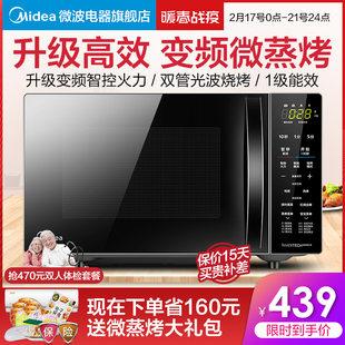 美的L201B微波炉蒸烤箱一体家用智能全自动平板变频小型光波正品