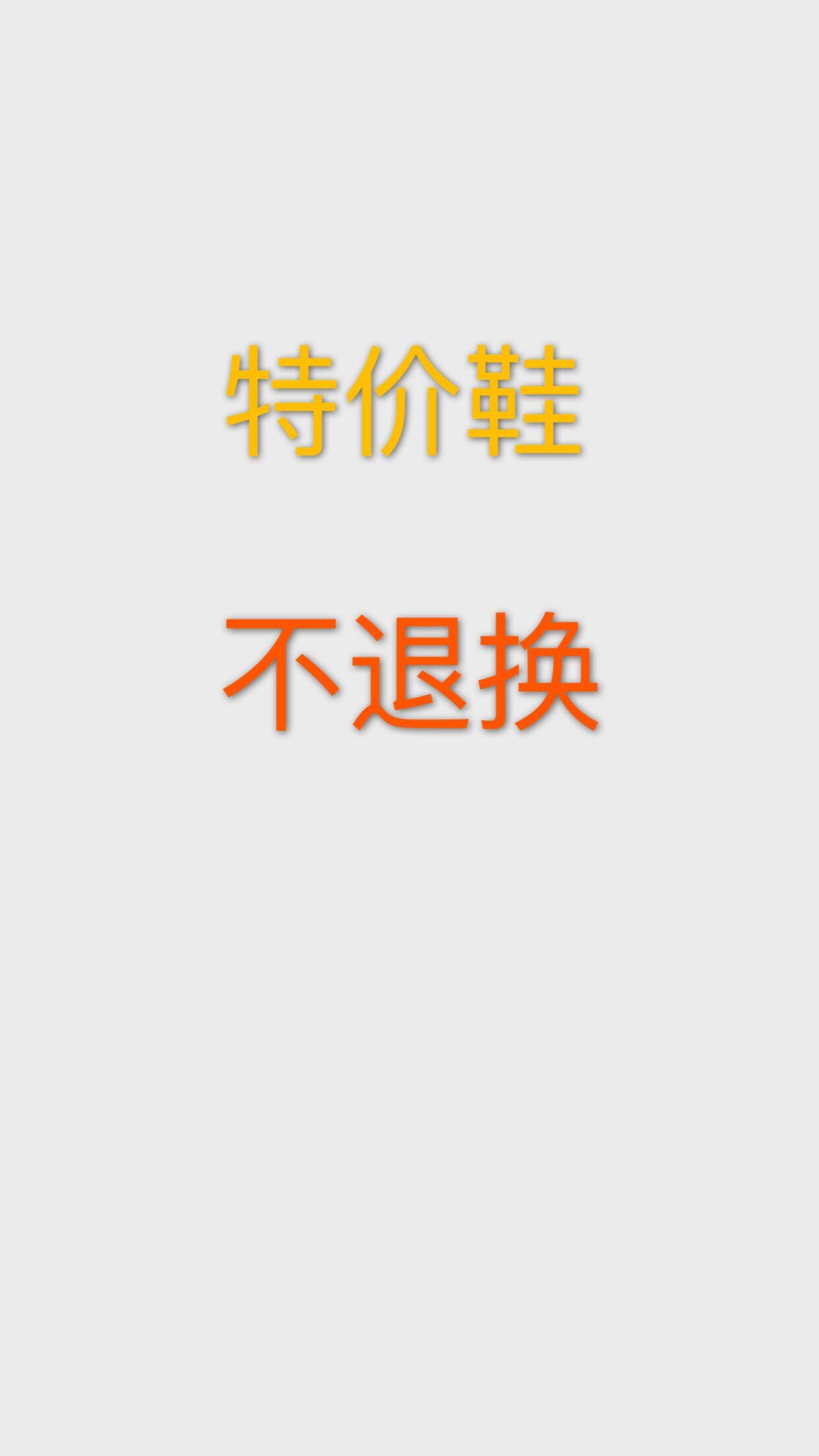 Специальное предложение обувной , не возвращены 29.9 юань , virgine не возвращены