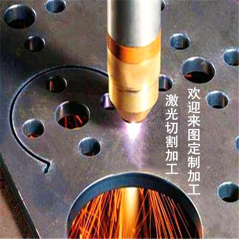 Листы стальные Артикул 591961954381