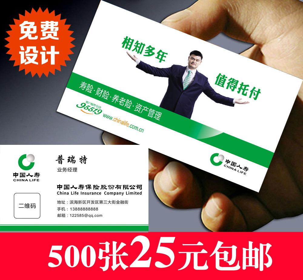 Китай человек жизнь визитная карточка производство карта печать сделанный на заказ дуплекс крышка немой мембрана бесплатная доставка бесплатно дизайн