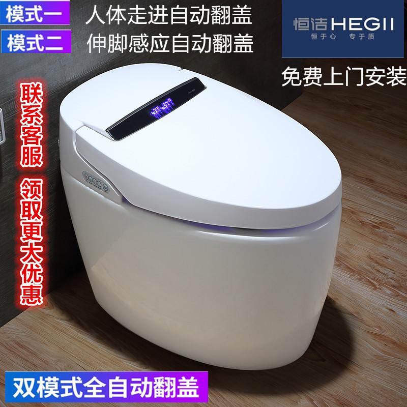 恒洁HEGLL全自动翻盖智能马桶即热家用加热一体式座便坐便器卫浴