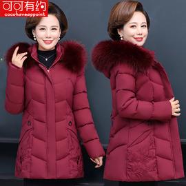 2020新款妈妈冬装短款棉衣外套女中老年人棉服中长款加厚羽绒棉袄