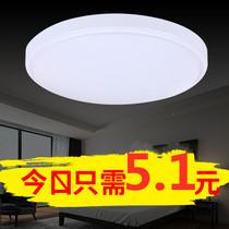 灯具套餐USB吸顶灯大气北欧卧室灯饰创意个姓餐厅led现代简约客厅