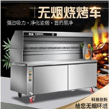 Barbecue rack Family Courtyard Villa with more than 5 people large charcoal gas dual purpose barbecue oven American local tyrant BBQ
